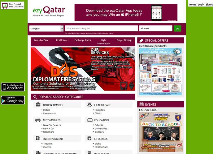 ezyQatar